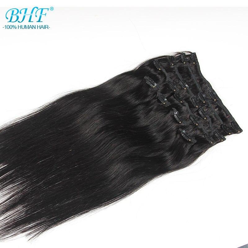 clip in human hair (1)