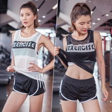 New Letter Printed Mesh Yoga Sets 3 Piece Women Fitness Gym Clothes Sports Suit Women Sportswear Running Top Shorts Bra Outfits