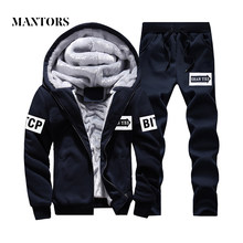 Men's Casual Sets Winter Warm Hooded Tracksuit Men Fleece Thick Jackets + Pants Two Piece Sets Male Sweatshirts Sporting Suits(China)