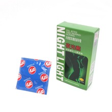 Good Quality Condoms 7PCS Night Light Condom Latex Lubricated Ultra-thin Men Sex Toys