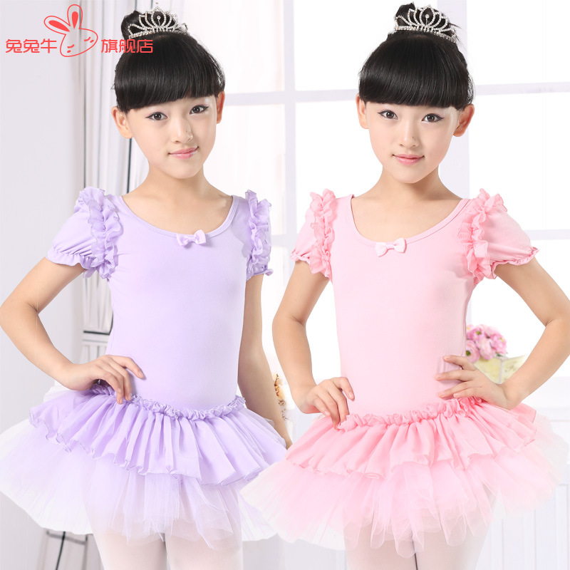 Gymnastics Leotard Ballet Tutu Dance Wear Girls Wedding Dress Girls Dresses Kids Faldas Ballet Stage Dancing Costume Disfraces