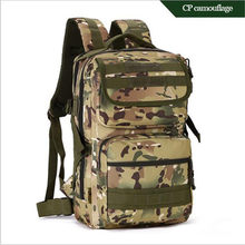 Fashion camouflage 40 liters backpack men's women's leisure backpack high grade travel bags fashionable laptop bag wearproof(China)
