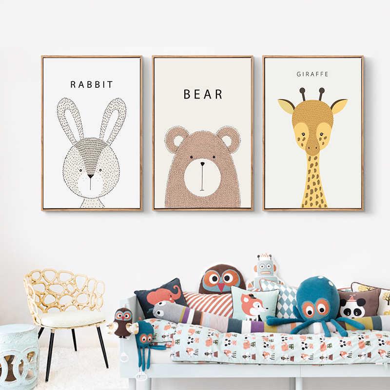 Современный минималистский стильная футболка с изображением персонажей видеоигр Детская комната A4 картины печати плакат картина стены Nordic дома Спальня украшения