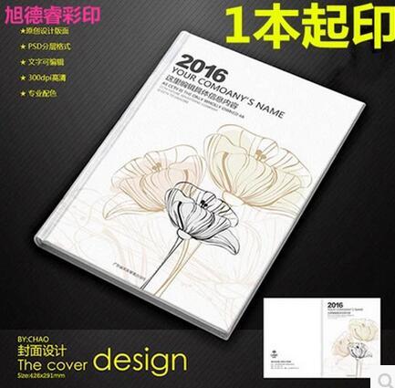 Impresión personalizada folleto/catálogo/volantes/folleto/Revista ...