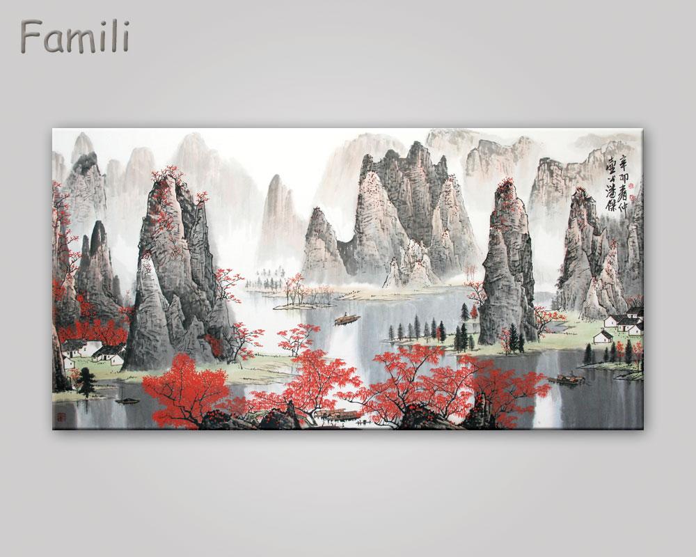 Фон для гостиной с изображением Красного клена и лодки