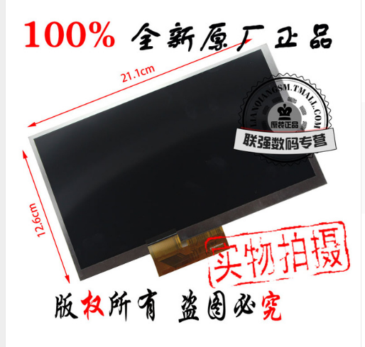 bilder für Die brief HY918, Rongshida P2000 lcd-bildschirm FPC-Y82888 V02 V01 GL090003I0-50 V1 FPC-B09014001-V0 210*126 LCD display Freies shipp