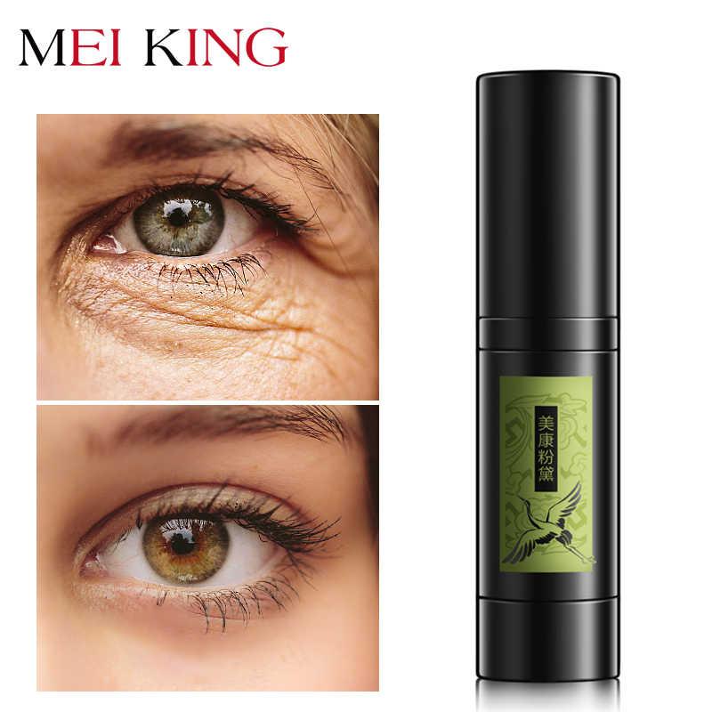 Meiking Гиалуроновая кислота Коллаген Кристалл крем для глаз сыворотка анти-морщин удаления темного круга эссенция против отечности увлажняющая