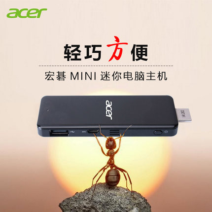 NEW Intel quad core Z3735F Mini HTPC Mini PC bar with Win10 Built-in bluetooth4.0 WIFI for business learning
