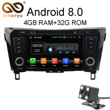 Sinairyu Android 8.0 8 Core 4G RAM Car DVD GPS For Nissan Qashqai X-Trail 2014 2015 2016 WIFI Autoradio Multimedia Stereo