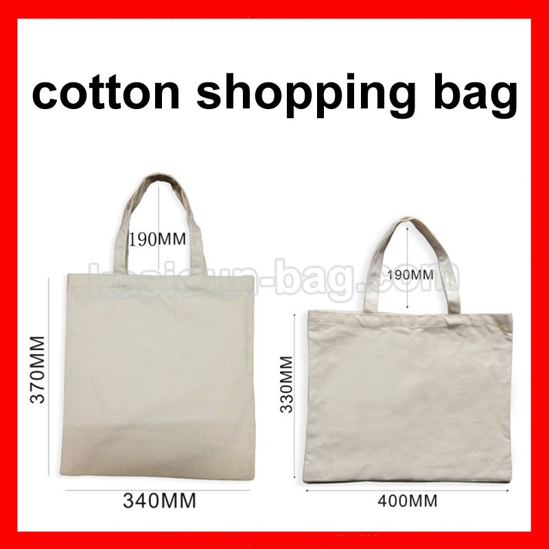 (50Pcs/Lot) Size 34X37cm Blank Tote Cotton Canvas Shopping Bag