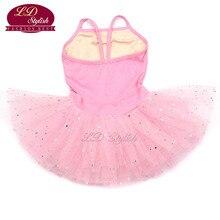 Girls Pink Stage Performance Competition Dance Skirt Kids Ballet Leotards Clothing Children Dancewear Dancing Practice Dresses