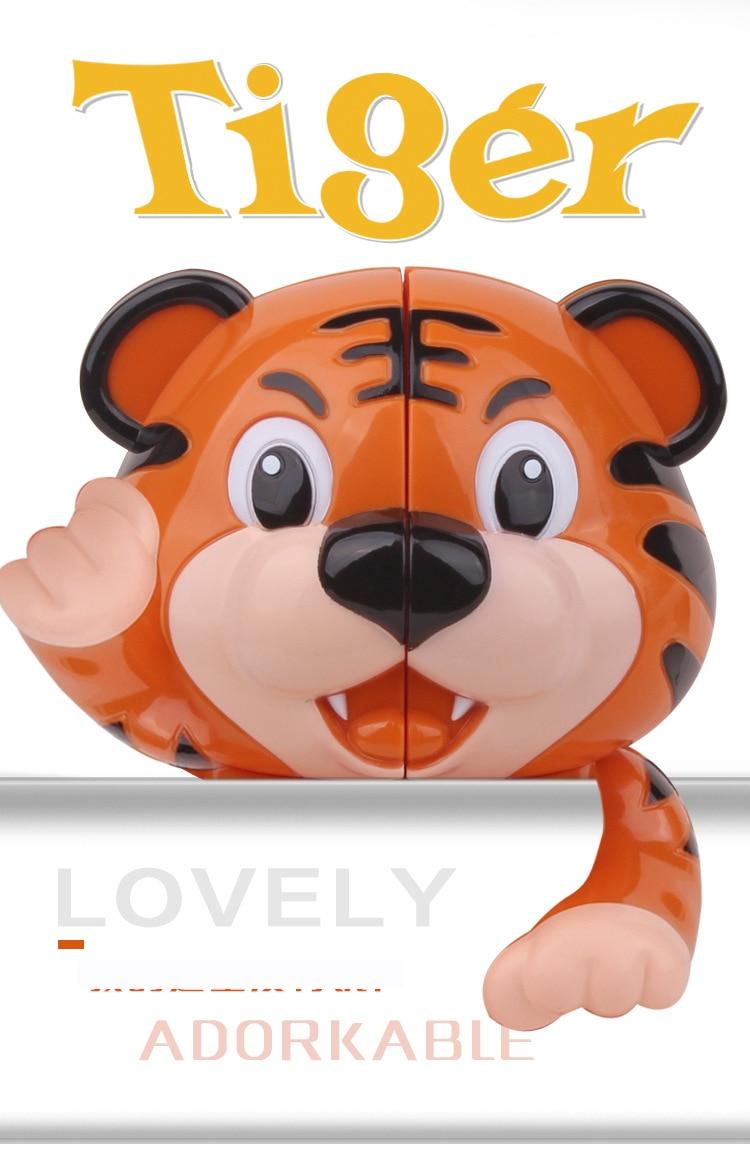 Tiger Magic Cube 2x2 Magic Cube ტვინის - ფაზლები - ფოტო 1