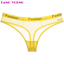 Women Sexy Panties Ultra-thin Mesh Transparent G String Thongs Ultra-thin Seamless Briefs Breathable Underwear Lingerie(China)