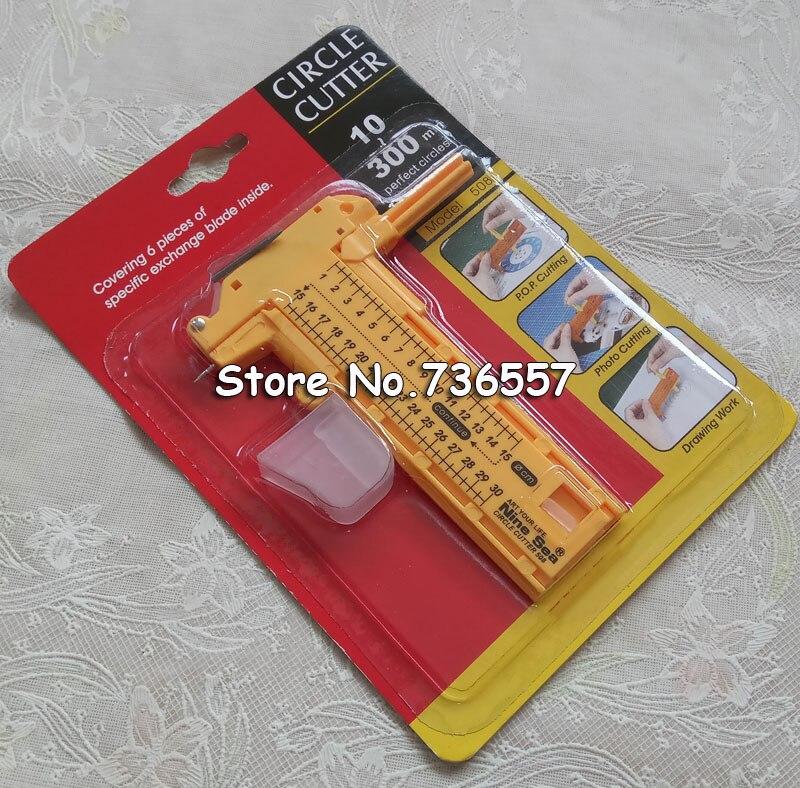 Nine Sea Compass Circle Cutter Cutting Tool Paper Trimmer Circular Cutting Tool 1cm-30cm Kits