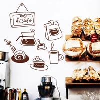 art-design-coffee-snack-pattern-wall-sticker-or-collage-for-coffee-shop-glass-kitchen-wall-and-fridge-size-medium-pvc-material