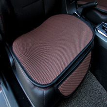 new Car seat cover Car seat cushion 307 308 408 k5 k3 k2 c2 c5 k4 X3 C50 M4 M2 H5 H3  H6 a4l q5 Seat cushion Covers car auto cushion interior accessories styling car seat cover universal seat cushion c5 k4 x3 x1 x6 x5 s80l s60l c70 seat cushion