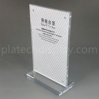 25x13cm Clear Acrylic Sign Display Paper Card Label Holder Horizontal T Stands By Magnet Sucked On