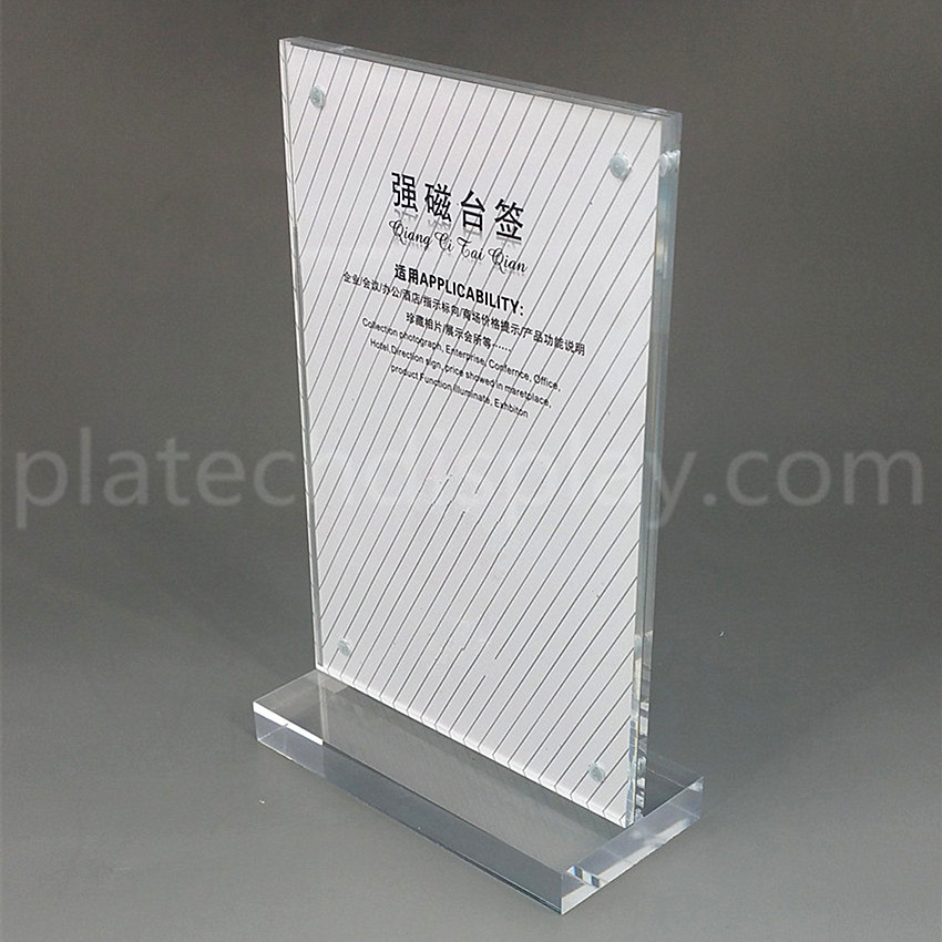 Clear Acrylic A3A4A5A6 Sign Display Paper Card Label Advertising Holders Horizontal T Stands By Magnet Sucked On Desktop 2pcs 10pcs lot a4 acrylic magnetic desktop display stand rack acrylic tabel label sign display holder