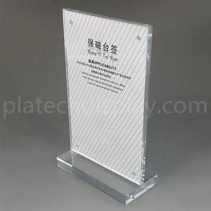 Clear Acrylic A3A4A5A6 Sign Display Paper Card Label Advertising Holders Horizontal T Stands By Magnet Sucked On Desktop 2pcs