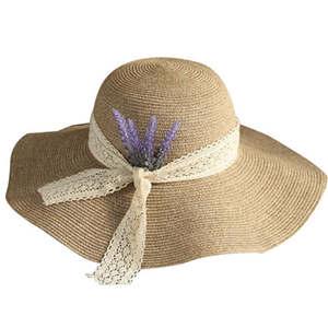 QOPE Beach hat female summer big straw hat visor sun hat 45fc3b16e525