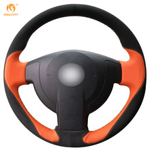 MEWANT Orange Leather Black Suede Car Steering Wheel Cover for Nissan QASHQAI X-Trail NV200 Rogue