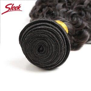 Image 2 - Elegancki indyjski włosy wyplata pojedynczy pakiet 10 do 28 Cal rozszerzenie perwersyjne kręcone ludzkie włosy wiązki można kupić 3 lub 4 zestawy brak Remy
