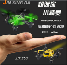 free shipping jxd395 helicopter world's smallest remote control quadcopter rc drone 6axis 2.4g mini helicopter vs cx10 cx-stars