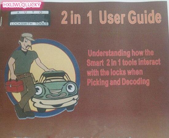 Hxliwlqlucky instrution для Лиши 2 в 1 инструмент Книга руководство пользователя Руководство пользователя для блокировки автомобиля также с PDF руковод...