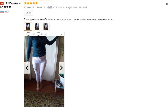 White Jeans Feminino Plus Size Candy Pantalon Femme Black Skinny Jeans Woman Long Pants Large Size Jeans For Women