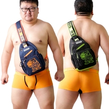 1 Set (1 briefs & 1 bag & 1 wallet) Men's Plus Size Bear Claw Briefs Gay Bear Paw Adjustable (90cm-130cm) Bag One Bear Wallet