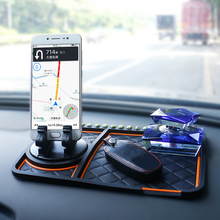Car Anti-Slip Mat 360 Degrees Angle Mobile Phone Bracket Phone Number Dashboard Decoration Non-slip Mat Holder GPS Perfume Seat