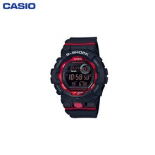 Наручные часы Casio GBD-800-1ER мужские электронные на пластиковом ремешке