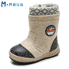 Hot Sale Boots children Winter Boots For Boy Warm Felt Boots Kids Boots Boys Boots Delivery Fast(China)