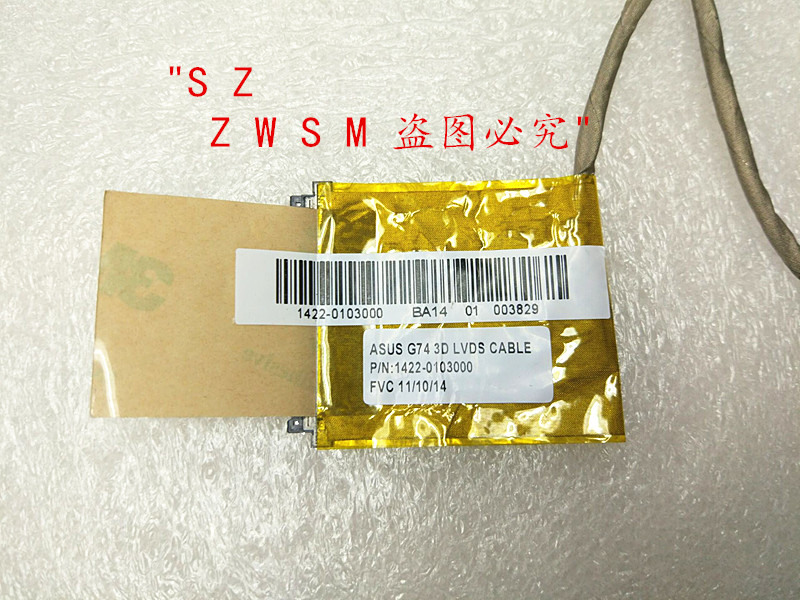 New LCD LVDS Display Video Cable For Asus G74SX G74 3D 1422-0103000 Series US