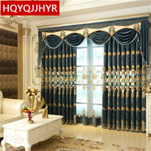 Royal aristocratic high-end custom Europe embroidery Blackout curtains for Living Room with luxury Voile Curtain Bedroom