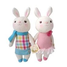 Tiramisu rabbit Metoo stuffed doll kids gifts 8 seat, 35cm Bunny Hug Lamy Rabbit Toys with Gift Box, Birthday Presents