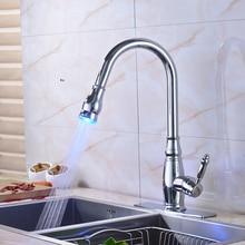 Хром Закончил Свет Вытащить Ванная Комната Кухня Раковина Кран На Бортике Горячей и Холодной Водопроводной Воды
