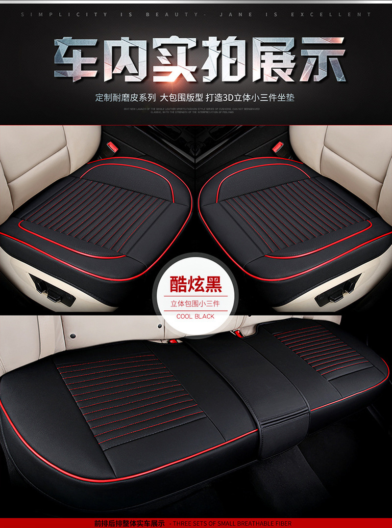 1Set Universal Front Back Car Seat Cover Auto Seat Protection Without Backrest for All Cars SUV Trucks Automobiles Seat Covers