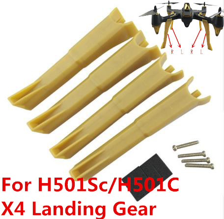 For <font><b>H501S</b></font> Landing Gear Landing Skids RC FPV Quadcopter Spare <font><b>Parts</b></font> Racing Drone DIY Accessories Accs image