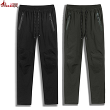 HZIJUE Hip Hop Dance Harem Sweatpants Drop Crotch Pants Men Parkour Track Tapered