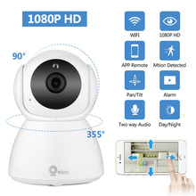 Full HD 1080P IP Camera Wireless Home Security IP Camera Surveillance Camera Wifi Night Vision CCTV Camera Baby Monitor