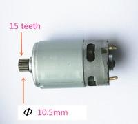 15 Teeth Motor Replacement Parts Parts Set 10 8V 12V For BOSCH GSR1080 2 LI Cordless