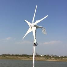В 5 лезвий 400 Вт 12-24 в генератор ветровой турбины с водостойким контроллером заряда Ho использовать удерживать использовать комплекты ветрогенераторов