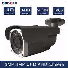 CCDCAM 3MP 4 MP high definition day and night vision AHD 2.8-12mm VF lens camera with 24 pcs micro Array IR leds 40m IR distance
