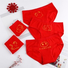 B New Women s Comfort Brief Chinese Pig Happy New Year Women s Briefs  pantie red Brief Lingerie 7a9487db2