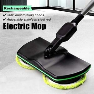 Wireless Rotary Electric Floor