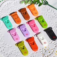 380 шт KAM Экологичная детская пластиковая пустышка зажим смешивания цветов пластиковый зажим пустышка Клип детский продукт прозрачный 20 мм ширина