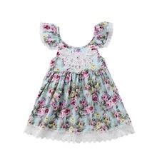 2018 Summer Girls Print Flower Dress Kid School Cute Princess Perform Dance Dress Girls  Wedding Dress Kid Clothes Hot Sale