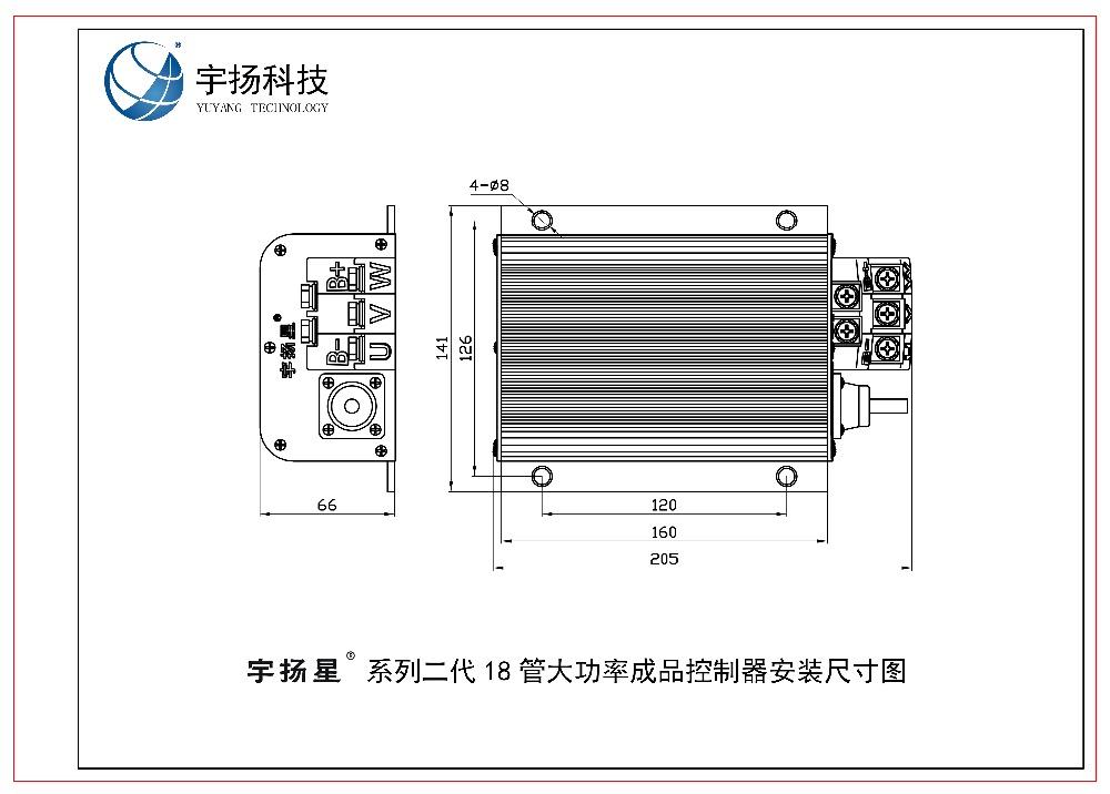Yuyang King YKZ7250JG for qs 800-1000w Brushless Motor