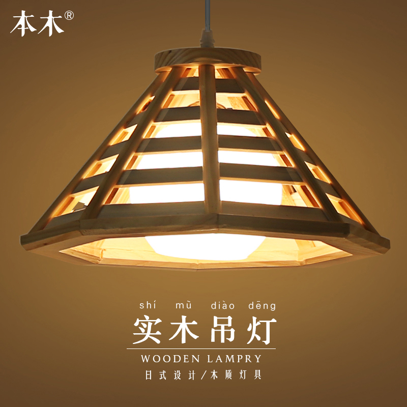 все цены на Japanese wooden TATAMY LED pendant light wood Restaurant dining room hanging lamp 110-240V E27 онлайн